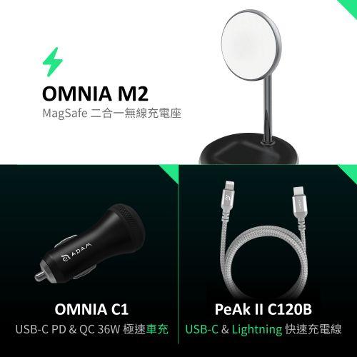 OMNIA M2 MagSafe 二合一無線充電座_OMNIA C1 USB−C PD36W 極速車充_PeAk II USB−C to Lightning Cable C120B 金屬編織傳輸線