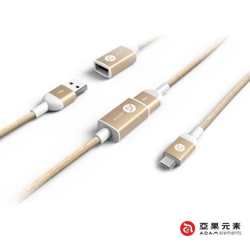 PeAk AFM120 USB3.1 轉接器延長線 120cm