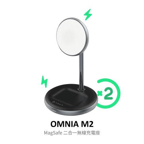 【4月出貨】2入組 OMNIA M2 MagSafe 二合一無線充電座