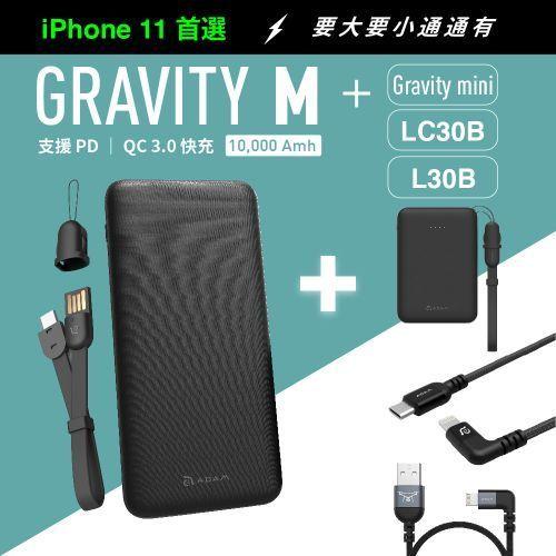 GRAVITY M USB-C PD 3.0 / QC3.0 快充行動電源_mini_LC30B_L30B