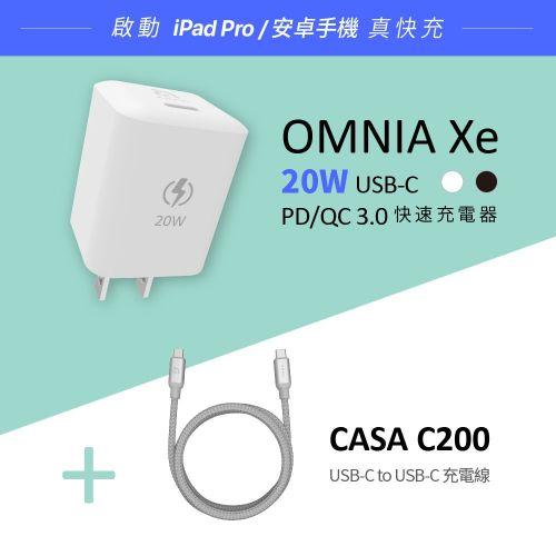 OMNIA Xe 20W快速充電器_CASA C200 USB-C 對 USB-C 100W 充電傳輸線 iPhone不適用