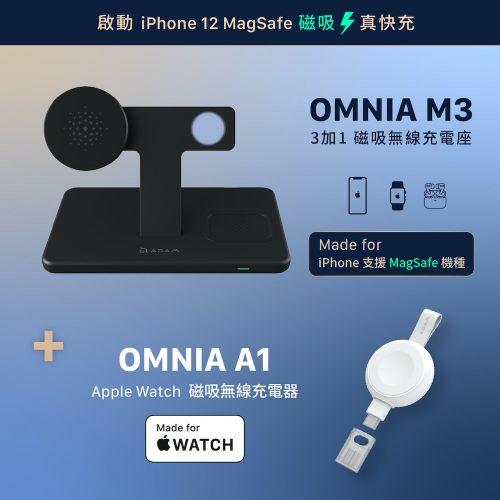 OMNIA M3 3加1 磁吸無線充電座_OMNIA A1 Apple Watch磁吸無線充電器