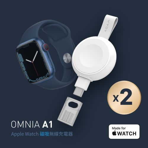 【2入組】OMNIA A1 Apple Watch磁吸無線充電器