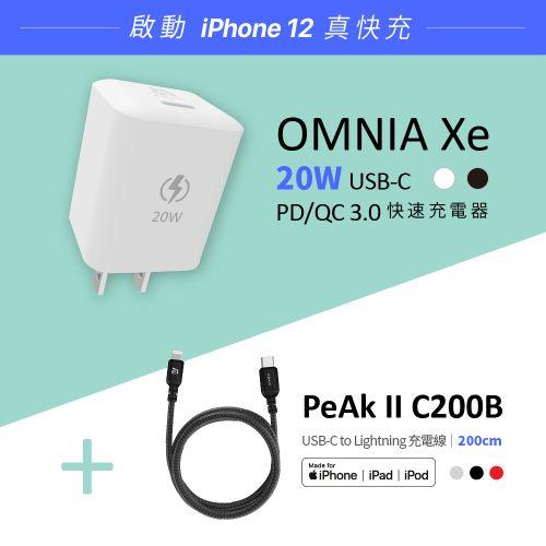OMNIA Xe Lightning 200公分 20W快速充電組